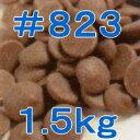 クーベルチュール世界シェア40%ゴディバやノイハウスのチョコレートも使う!カレボークーベル...