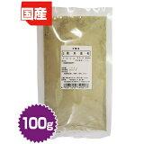 北海道産 粉末昆布 100g