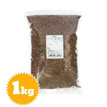 そば茶(挽き割り) 1kg