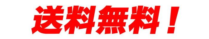 モダン仏壇台[朝顔]紫檀調幅52cm【仏壇置き台】【送料無料】