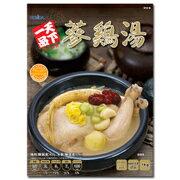 【韓国食品・参鶏湯】 天下一品 参鶏湯 1kg 15個入=1箱(1箱=1個口)【あす楽対応】