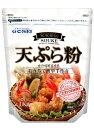 【宋家】天ぷら粉1kgx1箱(10個)(2箱=1個口)★1個当たり¥238(税別)