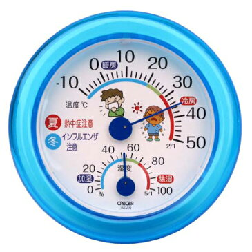 CRECER・温湿度計熱中症・インフル・TR−103B/RCP/05P03Dec16/【HLS_DU】