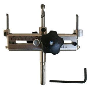 スターエム・超硬ワンタッチ自在錐・NO.5010T・先端工具・木工ドリル・スターエム製品3・DIYツールの画像
