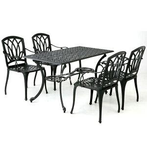 ガーデンファニチャーセット/G-Styleアル・カウンダイニングテーブル(5点セット)