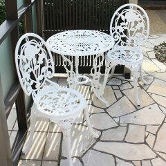 【数量限定70%OFF】《ガーデンファニチャー/ガーデンテーブル》アルミテーブルセット ローズ ...