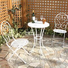 【SALE】【46%OFF】【送料無料】《ガーデンファニチャー/ガーデンテーブルセット》【2011年新...