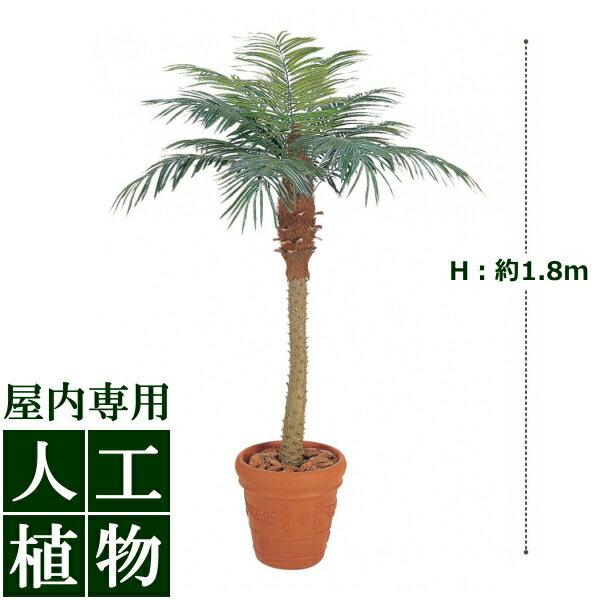 /人工植物/グリーンデコ鉢付 フェニックス 1.8m/送料無料/RCP/05P03Sep16/【HLS_DU】:DEPOS(デポス)