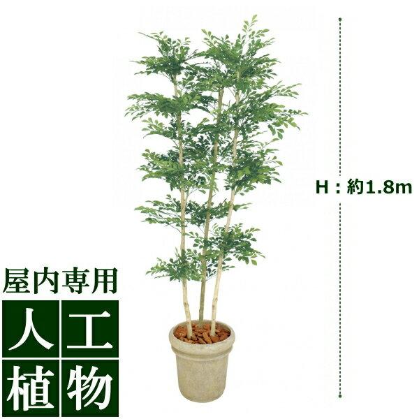 /人工植物/グリーンデコ トネリコ 3本立 1.8m/送料無料/RCP/05P03Sep16/【HLS_DU】:DEPOS(デポス)