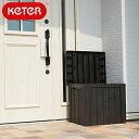 ケター 座れるアウトドア収納ボックス アーバンボックス 11