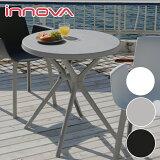 先行予約 イノバ ビクター ラウンドテーブル VICTOR 直径70cm ホワイト グレー ブラック カフェ BBQ アウトドア バルコニー ベランダ 軽量 テーブル 樹脂製