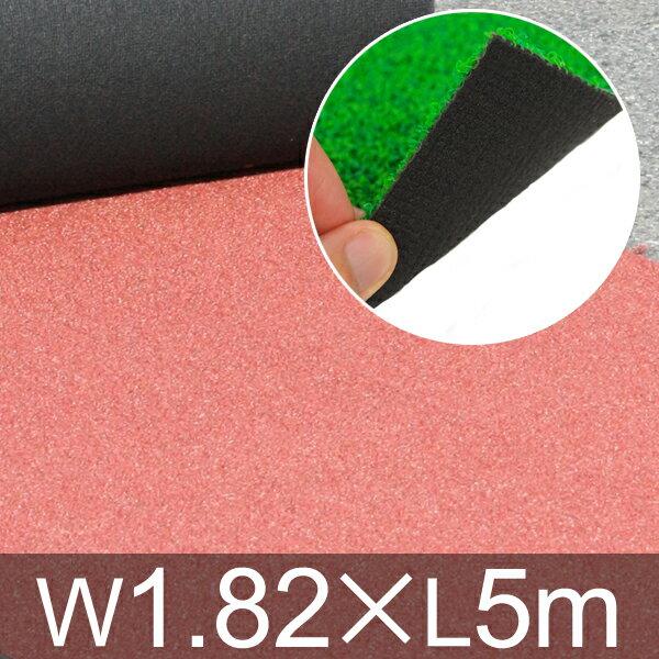 人工芝 アートターフ ループパイル1.5 W1.82×L5m /送料無料/