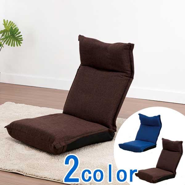 楽々リクライング ポケットコイル座椅子