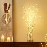 ブランチツリー テーブルシラカバツリー ブランチライト 80cm クリスマスツリー おしゃれ イルミネーション LED 枝ツリー 木 北欧風 クリスマス インテリア スリムツリー 室内 装飾 あす楽