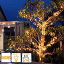 ストレート シャンパンゴールド200球 2in1イルミネーション/ローボルトLEDイルミネーション/コントローラー付き/クリスマス/イルミネーション/ストレートライト/LEDイルミネーション/タカショー/日亜化学工業製LED/RCP