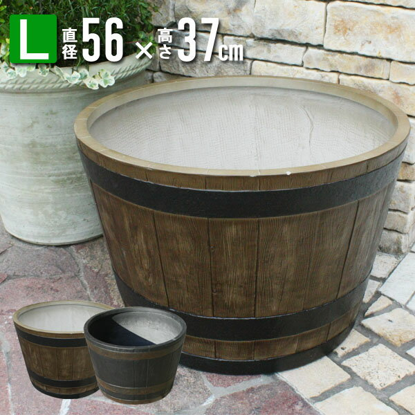 バレルポット Lサイズ/グラスファイバー製植木鉢/ウッド調 樽型プランター/送料無料 植木鉢 樹脂製植木鉢 大型植木鉢 ファイバークレイ 樹脂 鉢/送料無料/プランター/大型プランター あす楽対応商品