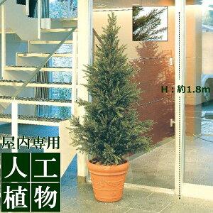 【人工植物】グリーンデコモミツリー1.8m