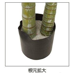 【人工植物】グリーンデコ大型人工樹アレカパーム2本立2.4m