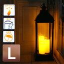 電池式ランタンライトLアンティークゴールド/ガーデンライト/インテリアライト/パーティーライト/LEDライト/LEDキャンドル/イルミネーション/ハロウィン/クリスマス/RCP/05P03Dec16/【HLS_DU】