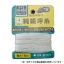 たくみ・カード巻坪糸15M巻・No.113/RCP/05P03Dec1...