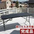 ラタン調ダイニングテーブル ブラック /ガーデンテーブル ガーデンチェアー 折りたたみ テーブル ガーデンファニチャー/RCP/05P03Dec16/【HLS_DU】