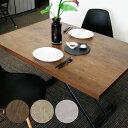 耳付きウォールナット無垢材 モダンデザインダイニング Lilrouge リルロージュ ダイニングテーブル W120