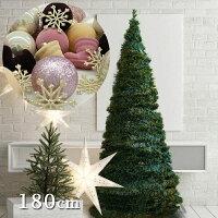 クリスマスツリー アコーディオンツリー180cmオーナメントセット クリスマスツリー イルミネーション付き クリスマス 折り畳み式 フォールディング ポップアップ インテリア おしゃれ コンパクト 収納便利 あす楽対応 土曜営業 RCP