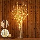 先行予約 ブランチツリー テーブルシラカバツリー ブランチライト 80cm クリスマスツリー おしゃれ イルミネーション LED 枝ツリー 木 北欧風 クリスマス インテリア スリムツリー 室内 装飾・・・