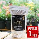 長野ローズバラ専用のぼかし肥料1kg/バラの肥料/バラ/バラ苗/肥料/RCP/05P03Dec16/【HLS_DU】