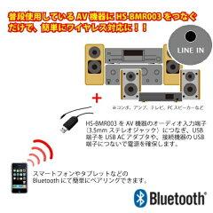 【メール便可】【送料180円〜】BluetoothブルートゥースミュージックレシーバースマートフォンiPhone対応【トランスミッターレシーバー送信受信スピーカーワイヤレス無線車載】