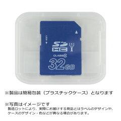 【メール便可】【送料180円〜】SDHCカード32GBClass10UHS-I対応保証付き【期間限定特価】【激安】SDHCカードSDHCメモリーカードSDカード32GBClass10UHS-1クラス10
