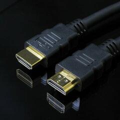 【送料無料】HDMIケーブル1.5mハイスピード4K4k3D対応Ver.1.4UMA-HDMI15