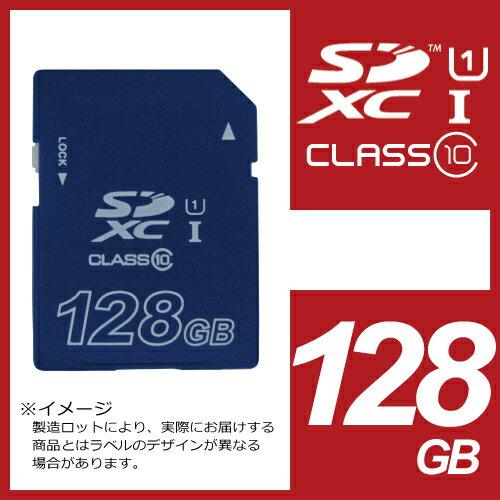 SDXCカード 128GB Class10 UHS-I対応 80MB/s 保証付き【激...