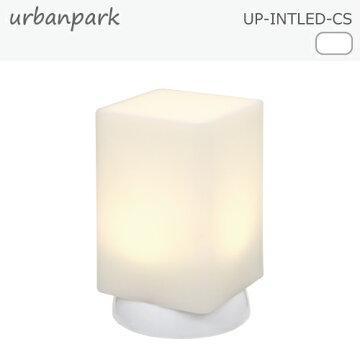 urbanparkUP-INTLED-CSLED�ɿ�饤�ȹ����ʤ���ɤ�˥�����