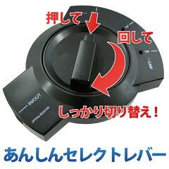 【メール便送料無料】光デジタルセレクター光角型3入力1出力デジタルオーディオ切替器ブラック【TOSLINKオプティカル光Optical角形光ケーブル分配S/PDIF】