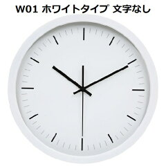 【サイレント秒針】シンプル電波時計【無音スイープ秒針採用掛け時計時計壁掛け時計壁かけ時計壁掛時計掛時計かけ時計とけいクロックデザインおしゃれかわいい電波方式電波ブランド北欧無地電波式静音サイレント】