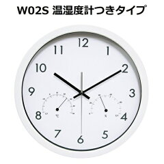 【送料無料】電波式シンプル壁掛け時計湿度温度無音スイープ秒針採用掛け時計時計壁かけ時計壁掛時計掛時計クロックデザインおしゃれかわいい電波方式電波ブランド北欧無地電波式静音サイレント無音秒針電波時計北欧木製壁時計02P18Jun16