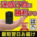 小型防犯カメラ 家庭用 HD画質 赤外線LED セキュリティ...