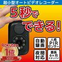 小型防犯カメラ 自分で設置できました 赤外線 防犯カメラ 動体検知&電池式 SDカード録画 センサーカメラ 監視カメラ SDカード 暗視カメラ 人体感知 人感セ...