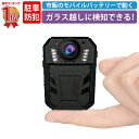 防犯カメラ ワイヤレス SDカード 100万画素 録画 屋外 監視カメラ 新モデル 限定ホワイト 防水・暗視対応 動体検知 人感センサー 小型 AP