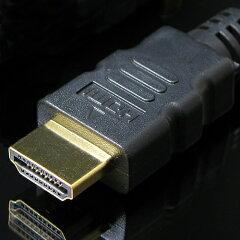 【メール便送料無料】高品質3D対応HDMIケーブル5m(500cm)ハイスピード4K4k3D対応Ver.1.45メートル【テレビ接続コードPS4PS3XboxoneXbox360対応】