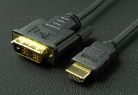 【メール便可】HDMI-DVI-D接続ケーブル1.8メートル