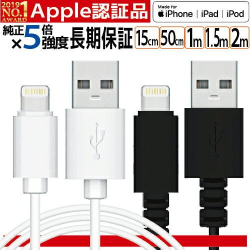 スマートフォン・タブレット, スマートフォン・タブレット用ケーブル・変換アダプター 31iPhone Lightning 1m 1.5m 2m 3m 15cm 50cm MFi 12 SE2 11 X 8 iPad apple 015