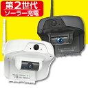 防犯カメラ ソーラー 屋外 ワイヤレス 【第2世代】IP66...