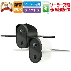防犯カメラソーラー充電ワイヤレス屋外小型赤外線動体検知電池式microSDカード録画センサー監視暗視人体感知人感センサー駐車場車上荒らし防止屋内DVR-SL4DVR-Q3[FH]
