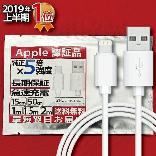 スマートフォン・タブレット, スマートフォン・タブレット用ケーブル・変換アダプター 20191Lightning iPhone 1m 1.5m 2m 15cm 50cm MFi X 8 7 iPad apple