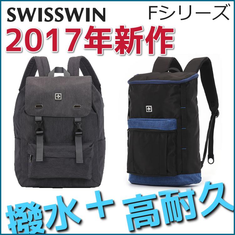 98a23069caff SWISSWIN Fシリーズ バックパック リュック ipadケース メンズ ipad レディース リュック 通学 usb hub 大