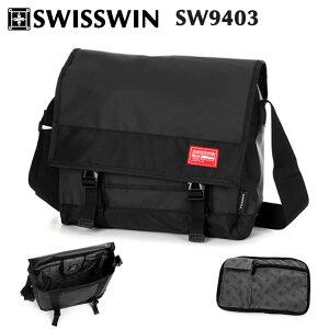 swisswinショルダーバッグ メッセンジャーバッグ メンズ ポリエステル 1680ナイロン 14L 通勤 通学 シンプル ビジネスバッグ PCバッグ ななめ掛け ノートPC収納 防水 スイスウイン SWISSWINS SW9403 送料無料