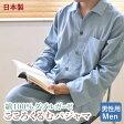 【名入れ刺繍対応】日本製 綿100% ダブルガーゼパジャマ 男性用 上下セット S/M/L ギフトに◎