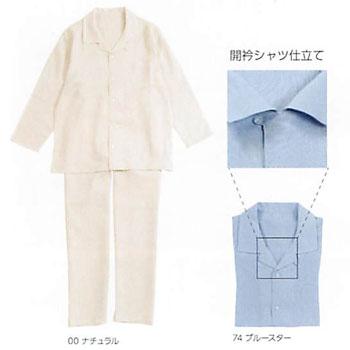 【5/22までポイント10倍】【ロマンス小杉】【R・C・S】メンズパジャマ フランスリネン Lサイズ
